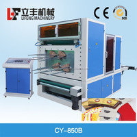 auto feeding die cutting machine/second hand die punching machine