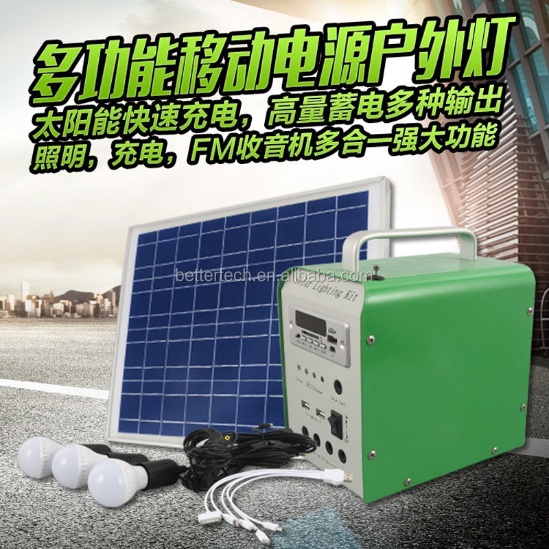 NEW Portable Solar Energy System 10W Solar Home Lighting Kits