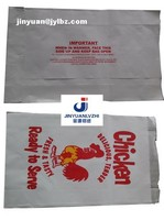 bag for chicken ,hot insulate foil bag,roasting bag