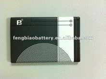 mobile phone battery for bp-4l battery cell phone battery