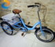 Hot sale adult tricycle / three wheels bicycle