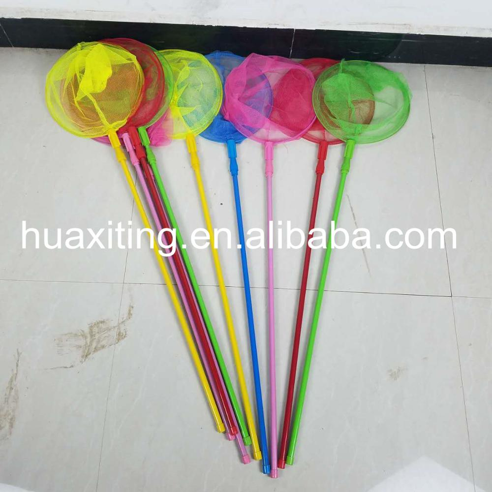 Kids butterfly/fishing net with bamboo handle