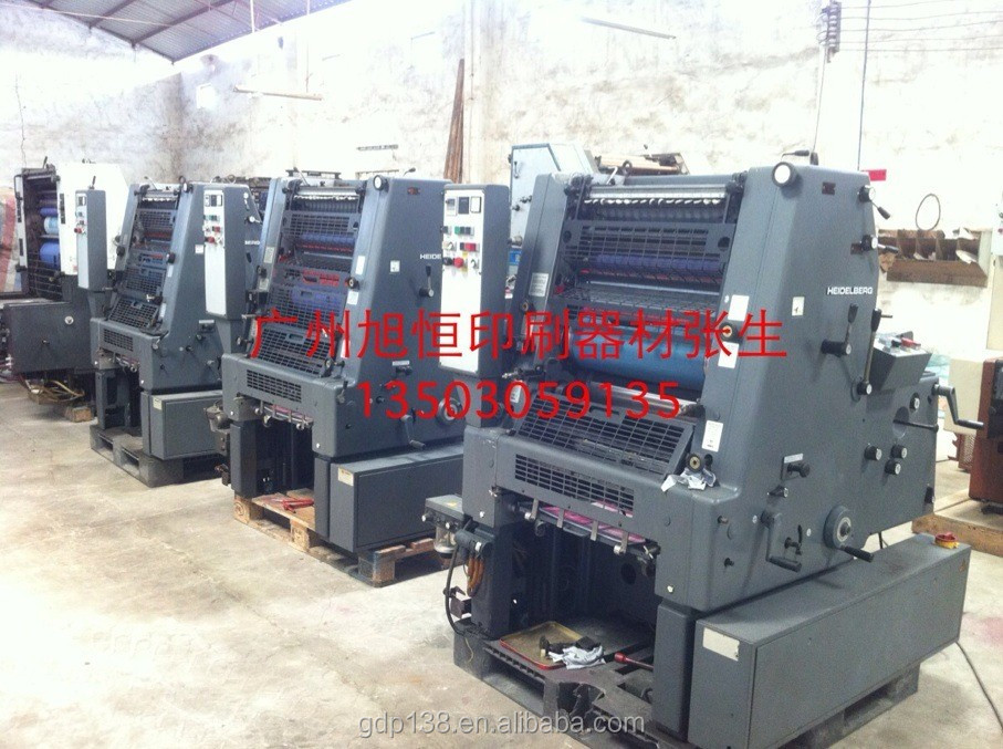 used offset printing machine for sale