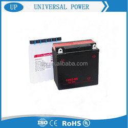 Factory offer 5ah 12volts motor gel starting power batteries dry cell motorcycle battery