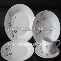 indian ceramic dinnerware,cheap ceramic dinnerware set wholesale