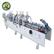 Automatic Folder Gluer Machine for Carton Box