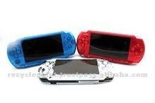 Used console for PSP1000