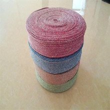 kitchen microfiber cloth for cleaning / scouring pad material
