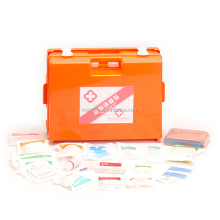 factory office mining first aid kits plastic first aid kit box