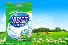 names of washing powder washing powder brands