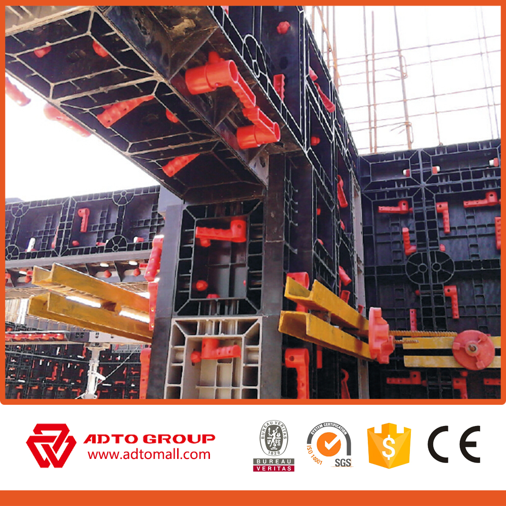 2017 High quality plywood formwork pvc plastic formwork advantages