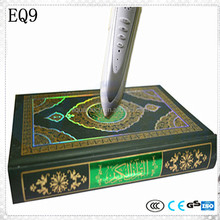 2015 hot quran reading pen with urdu translation
