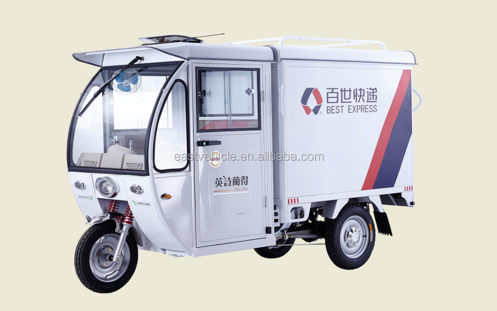 Heavy Load Full Closed Driver Cabin Cargo Tricycle /Courier Motorcycle