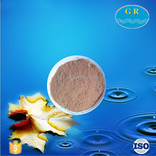 Inorganic polymer flocculant ferric sulphate PFS for organics matter removing from water