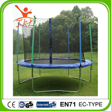 8ft biggest trampoline with safety enclosure for sale