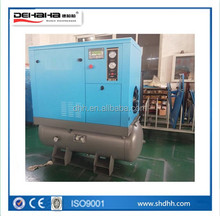 7.5kw 220L combined screw compressor with air dryer and air tank