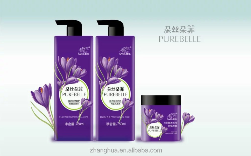 Hot good quality purebelle shampoo