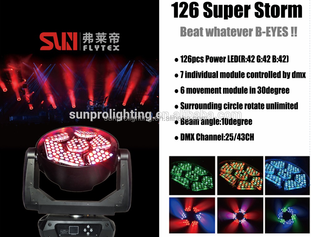 stage light mixer 126*3w super storm marvelous effect china made