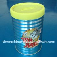 Round Tin Coin Bank With Removable