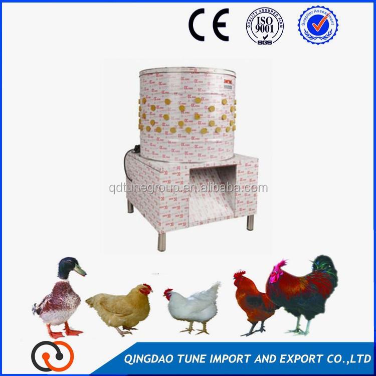 chicken plucker machine/quail plucker machine
