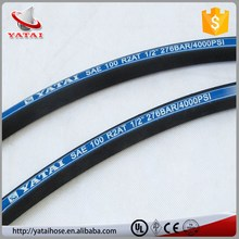 Good Quality High Pressure Hydraulic Rubber Hose For Coal Mining With OEM Service