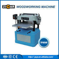 ZICAR TP1050F wood thickness planer made in China