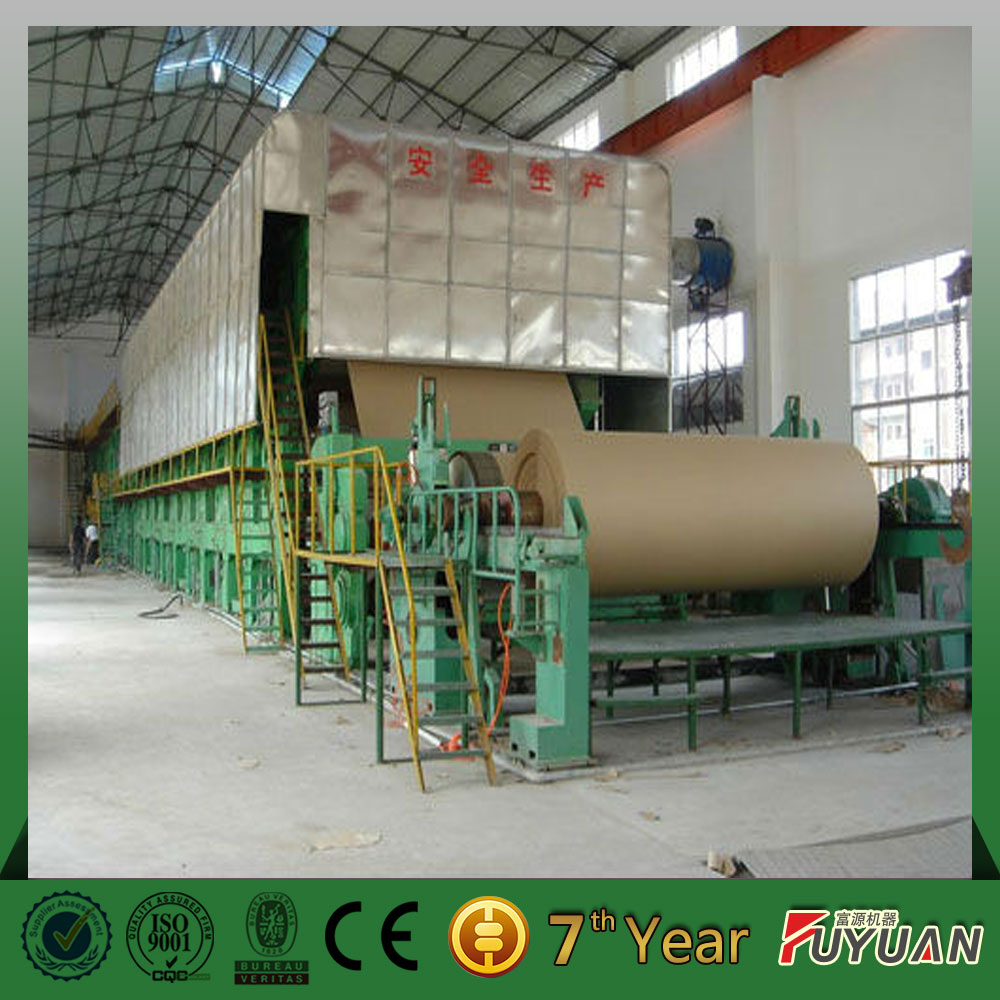 factory direct sale envelop paper making machine price