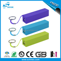 5600mAh power bank, portable charger, candy color