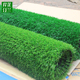 Natural looking carpet garden artificial grass for landscaping decoration