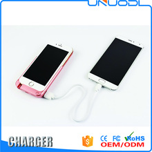 External Battery Case Backup Charger Case 7000mAh lead acid battery charger
