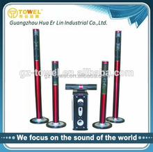 TOWEL 5.1 wireless speakers surround home theater system big power