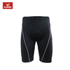 Outdoors Men S Professional Cycling Shorts