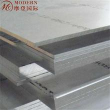 Double grooves Aluminum plate 1000x390x0.45mm for underfloor heating system