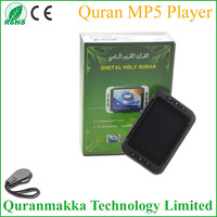 Digital Holy Quran Mp5 Player