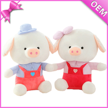 20cm Sitting Cute Pig Stuffed Animal, Make Stuffed Pig, Plush Stuffed Pig Toys