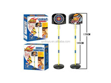 Vertical basketball stand ,easy installation,Kids basketball stand set