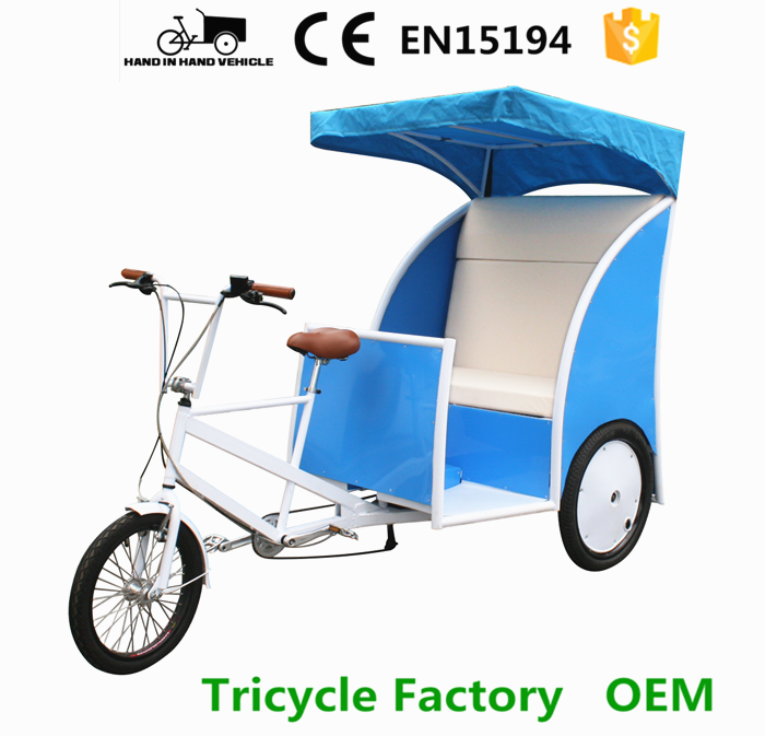 popular three passenger car /electric tricycle /pedicab