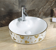 YJ436 China ceramic bathroom vanity wash hand basin