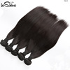 Straight Hair Free Sample Hair Bundles ,Remy Hair Extension Wholesale Hair Weave Distributors,Cheap Tape Hair Extension
