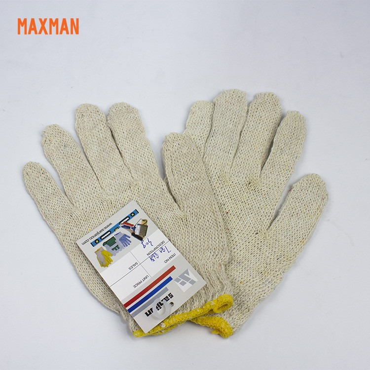 Color Customizable Wear Resisting Safety Cotton Gloves