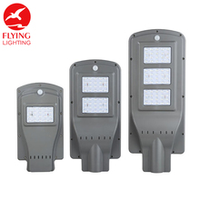 Flyinglighting high lumen ABS outdoor light control ip65 20 40 60 watt all in one led solar street light