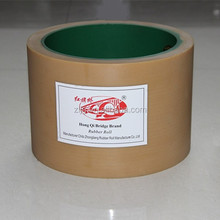 Beige color Paddy husking rubber roller with 30mm thickness of rubber