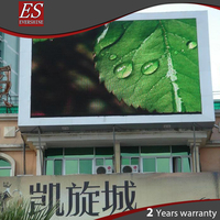 india xxx video china p6 outdoor hd led display screen