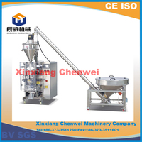 Automatic Packaging Machine Line For Pharmaceutical