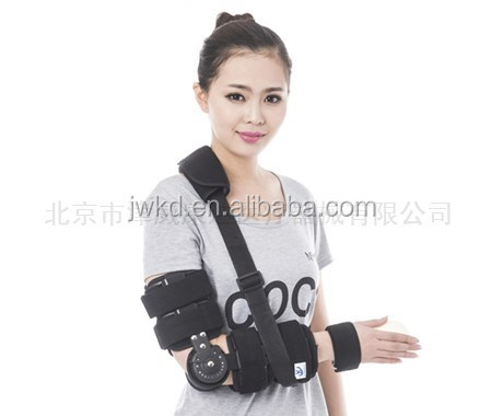 ROM Hinged Adjustable Elbow orthosis Brace/Support
