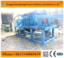 small metal shredder for sale/used scrap metal shredder for sale