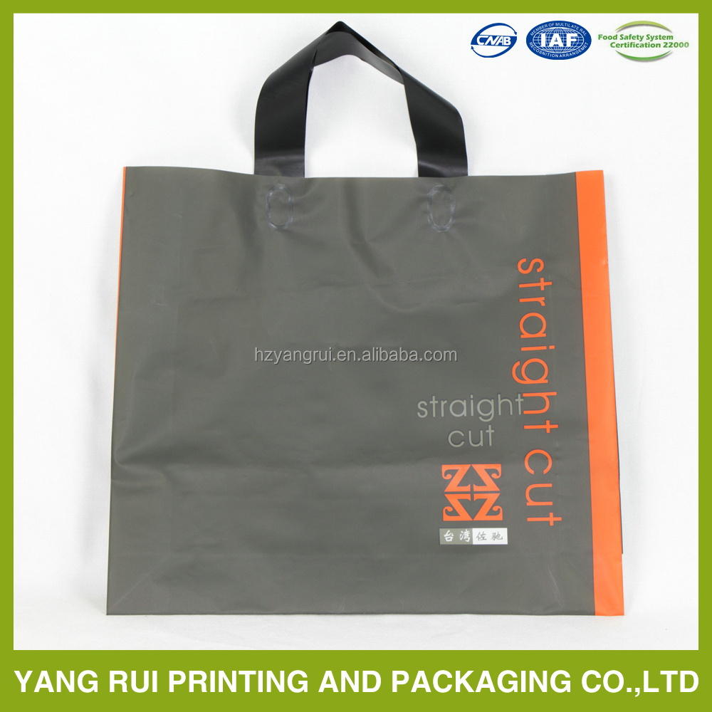 Alibaba china Side Gusset Flat Bottom shopping bags india,shopping bag trolley,cheap plastic shopping bags