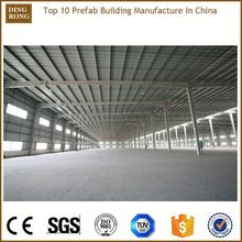 iron low cost prefabricated building construction materials for shopping malls