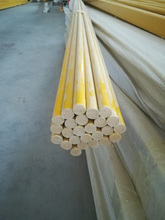 High strength and light weight, corrosion fiberglass U Channel, L Channel