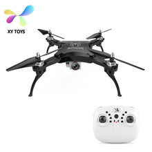 XY-325 wholesale Toys & hobbies RC Flying Quadcopter WIFI Drone with HD camera quadcopter